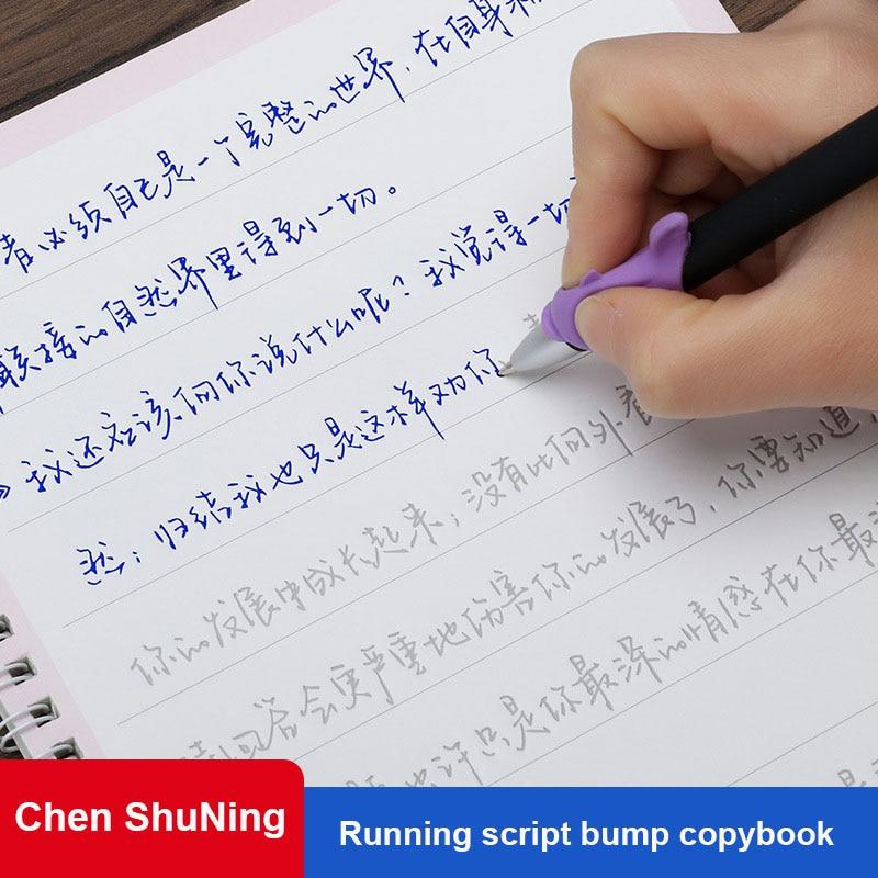 quaderno-cinese-groove-pratica-quaderno-riutilizzabile-pratica-calligrafia-libro-alfabeto-cinese-parola-libro-magico-libros