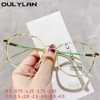 Oulylan с защитой от УФ-светильник готовой близорукость очки Для женщин MenNearsighted очки студент очки с диоптриями для видимости при температуре м...