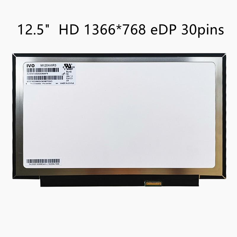ЖК-экран для ноутбука 12,5 дюйма M125NWR3 R0 LP125WH2 SPT1 HD 1366x768 eDP, 30 контактов, матрица, замена панели дисплея