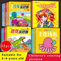 chinese children stress coloring books early puzzle education cognitive looking at the picture enlightenment hand drawn books