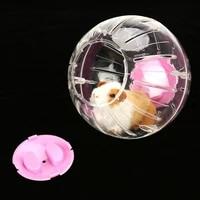 hamster fitness ball 18 5cm hamster fitness ball new plastic pet gerbil toy running fitness ball