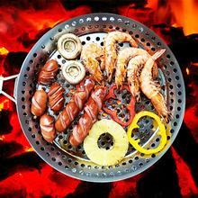 Haute Qualité de Cuisson Poêle à Griller En Acier Inoxydable Plateau Gril Gril Rond Panier antiadhésif Viande Légumes Plat de Cuisson Pour Barbecue