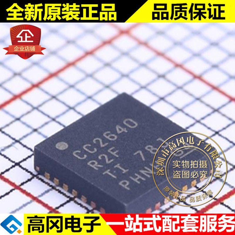 5 piezas CC2640R2FRHBT VQFN-32 CC2640R2F TI
