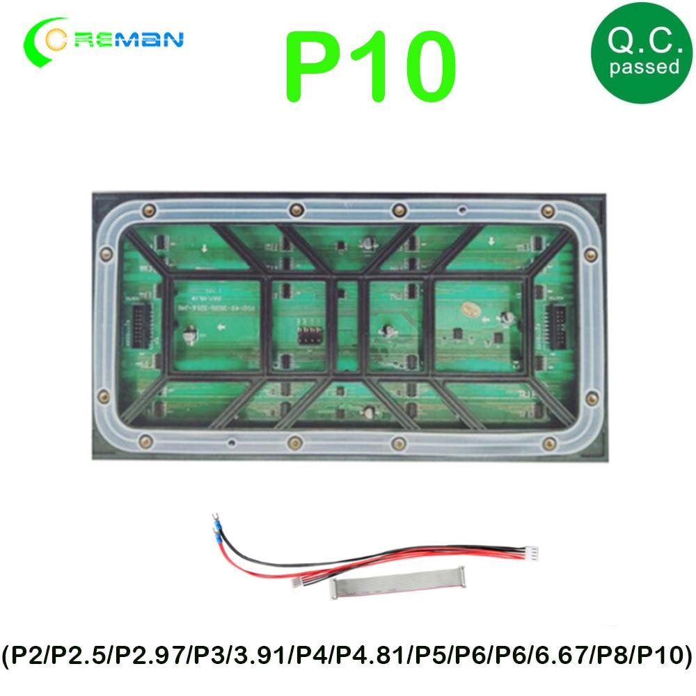 Módulo P10 rgb panel exterior, matriz de puntos led a todo color ads TV media partes P10 Módulo de panel de vídeo