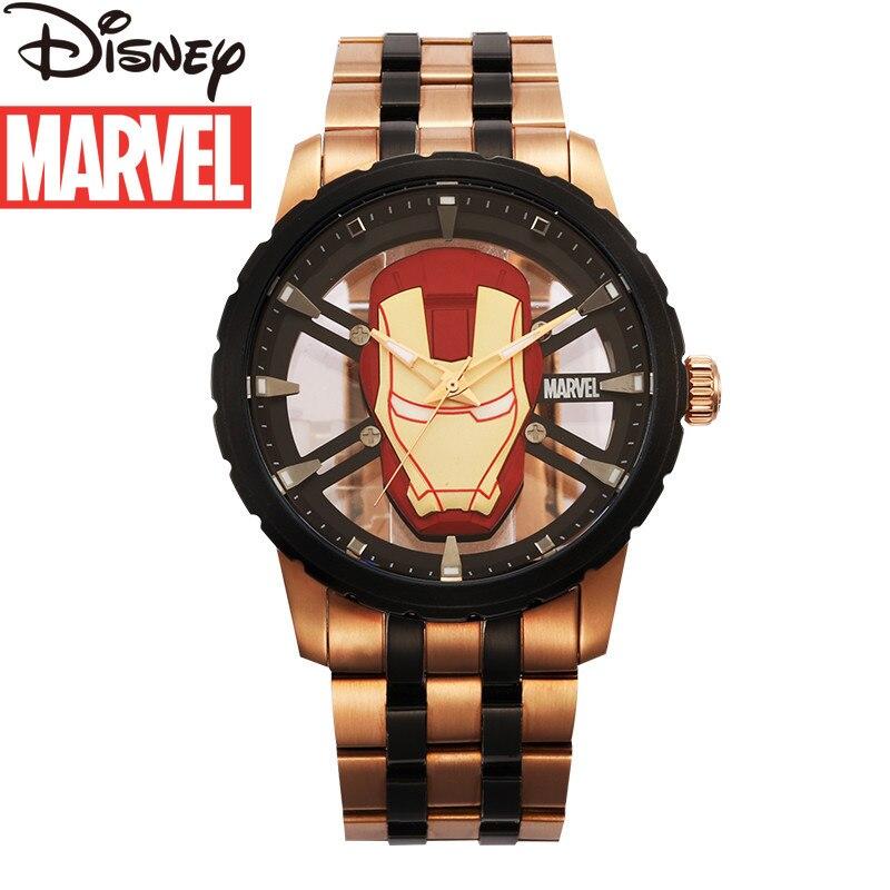 Disney Marvel Watch Street Fashion Steel Band Mechanical Watch Boy Hollow Iron Man Helmet Creative Fashion Watch
