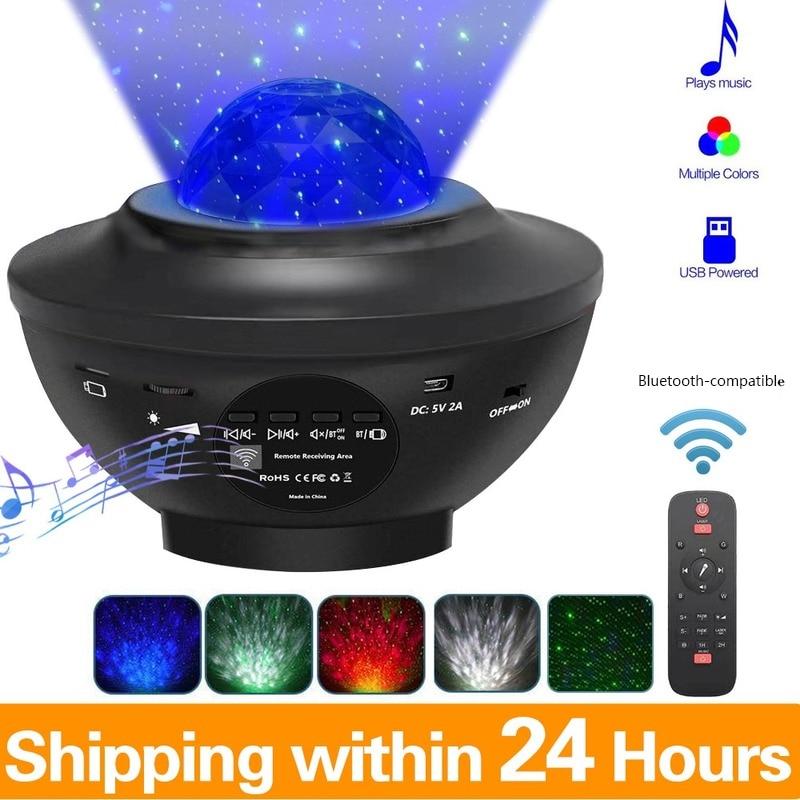 Светодиодный проектор Звездное небо галактика ночник украшение комнаты вращающийся Звездное небо Проектор украшение спальни настольная л...