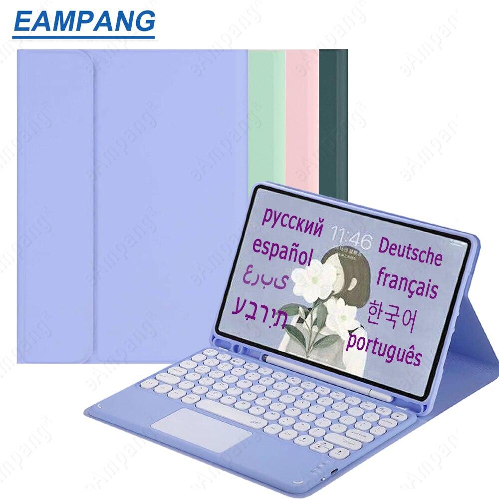 حافظة لوحة مفاتيح لأي باد 9.7 برو الهواء 2 غطاء الروسية الإسبانية العربية العبرية الكورية البرتغالية لوحة مفاتيح لأي باد 5th 6th فوندا كابا