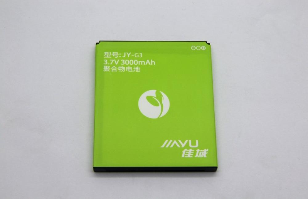 3000mAh Original battery Smart Phone for JIAYU G3 G3S G3T