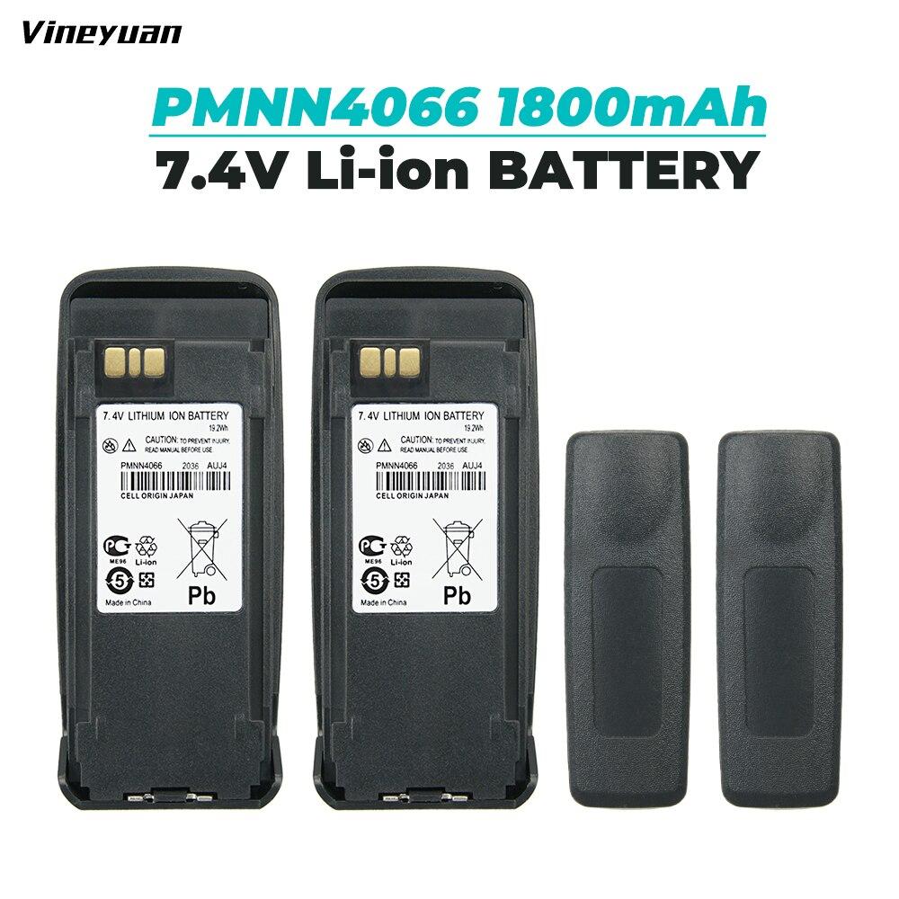2X 7.4v 1800mAh بطارية ليثيوم أيون ل موتورولا PMNN4066 DR3000 DP3400 DP3401 DP3600 DP3601 DGP4150/+ DGP6150/+ MTR2000 MTR3000