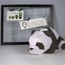 1PC Panda 3D stéréoscopique papier modèle bricolage moulé à la main décoration ornement jouet géométrique Origami carte papier