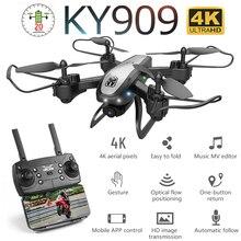 KY909 Drone professionnel pliable avec caméra 4K HD WiFi FPV vidéo en direct grand Angle flux optique quadrirotor RC hélicoptère jouet E58