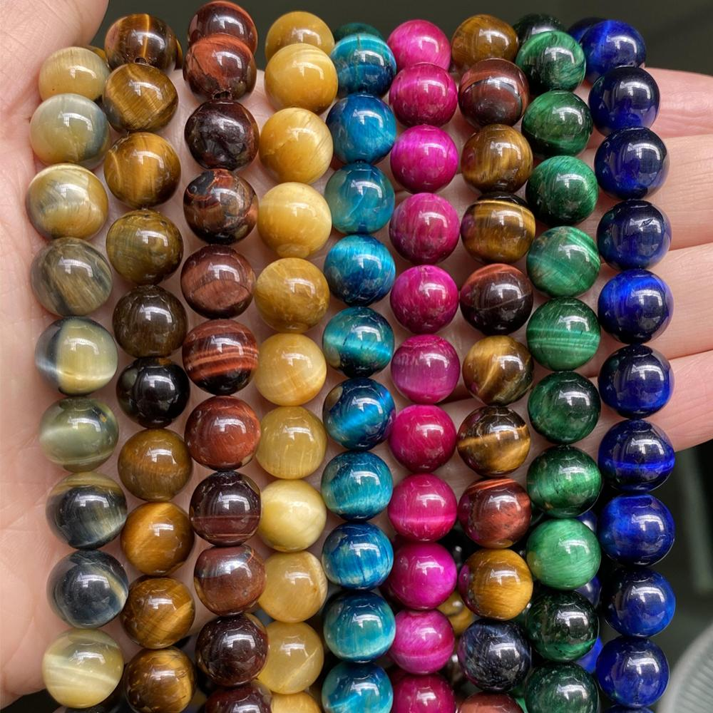 Ágatas de ojo de tigre coloridas naturales, cuentas redondas de piedras, cuentas espaciadoras sueltas para fabricación de joyas, collar de pulsera DIY de 4/6/8/10/12mm
