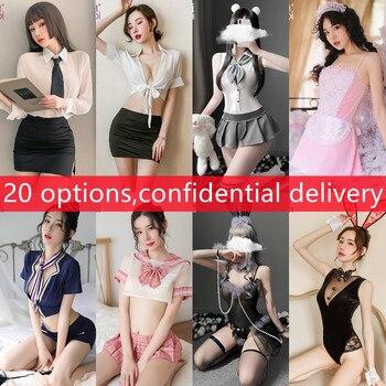 FM Sexy Lingerie Maid Uniform Seductive Transparent Lingerie Cosplay Bunny Girl Passion Set