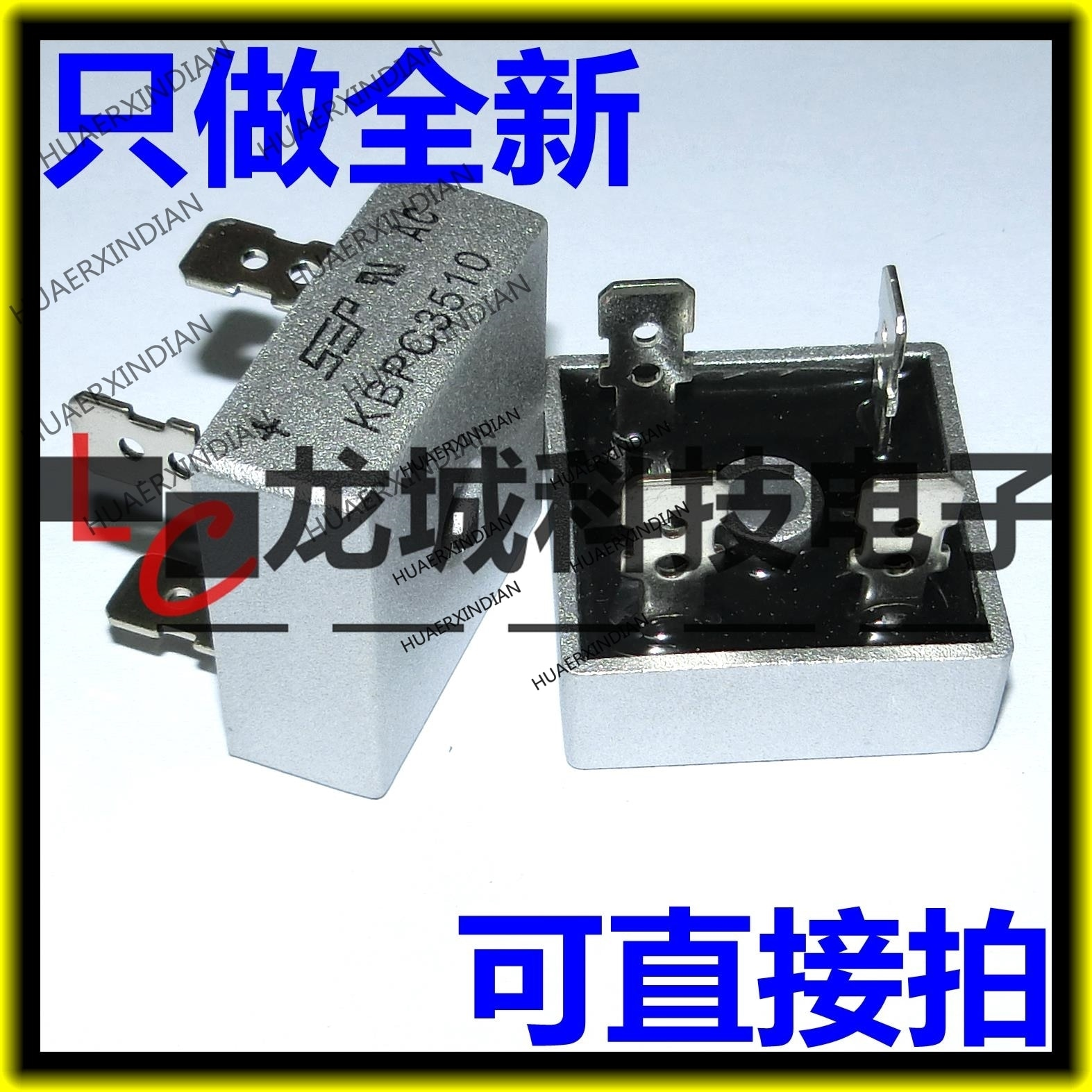 10 unids/lote nueva SEP 35A1000V KBPC3510 en stock