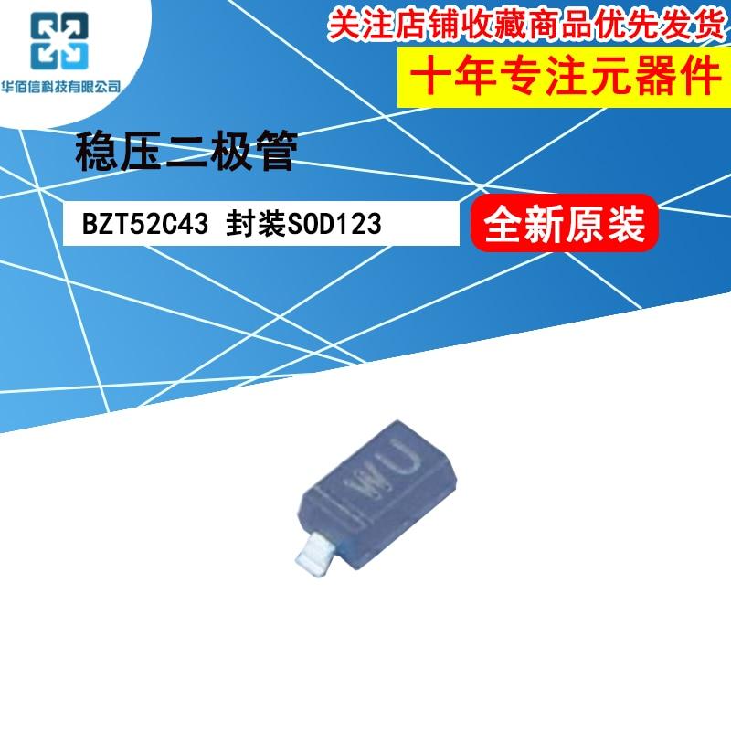 10 pçs/lote BZT52C43 BZT52C43 WU 100% original Novo 43V diodo Zener 350mW
