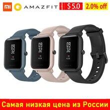 Version mondiale Amazfit Bip Lite montre intelligente dorigine Xiaomi GPS batterie longue de 45 jours sans Gloness fréquence cardiaque Smartwatch Huami