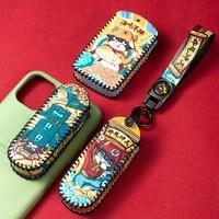 leather key case remote cover for mazda cx5 2 3 5 6 axela 2 rx8 cx3 cx7 cx9 cx30 demio mx5 keychain fob holder car accessories