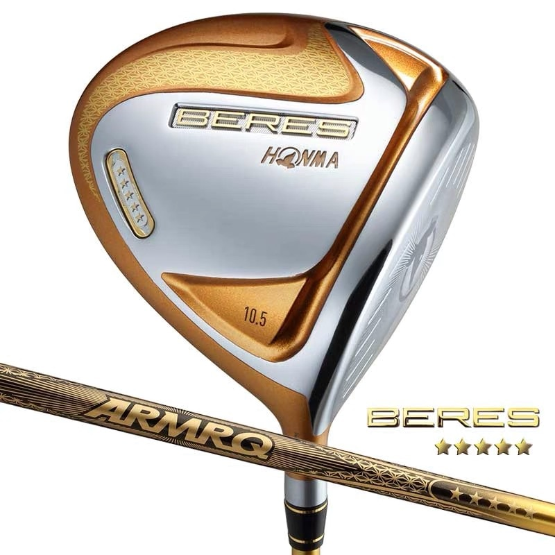 2021 Honma 4 star Beres golf clubs s07 Driver 9.5 or 10.5 Graphite Shaft R or SR S With head cover