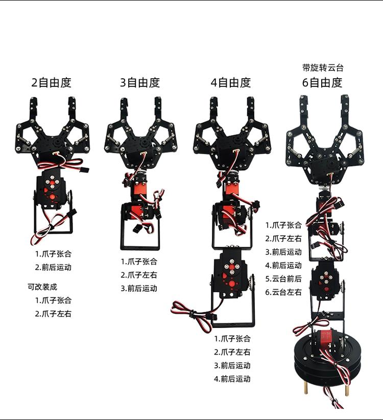 600g Load Multifunctional Flexible Claw Robot Mechanical Arm Servo Bracket Accessories Gripper Claw Game Diy enlarge