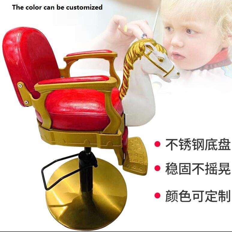 Детское кресло для стрижки волос, детское специальное парикмахерское кресло, антикварная лошадь, парикмахерское кресло, детское кресло