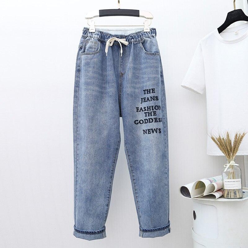Frauen Sommer Mode Korea Elastische Taille Oversize 100KG 5XL Plus Größe Brief Druck Denim Jeans Büro Dame Casual Harem hosen