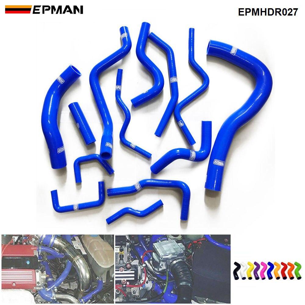 Силиконовый турбоохладитель для Honda civic EP3 type R K20A2 (13 шт.) EPMHDR027
