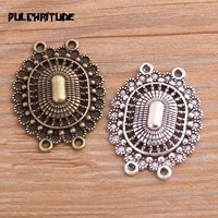 pulchritude 6pcs 2836mm retro two color zinc alloy hollow oval pendants connectors linker for diy charm jewelry accessorie