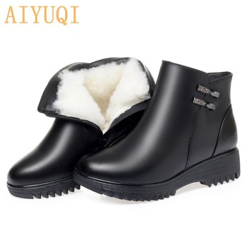AIYUQI Women's Snow Boots Winter Genuine Leather Wool Thicken Warm Ladies Short Boots Non-slip Large Size Mother Boots