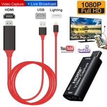 Foudre HDMI vers USB 2.0 1080P numérique vidéo Audio Capture TV carte jeu Facebook Streaming Youtube en direct pour HDTV iPhone iPad