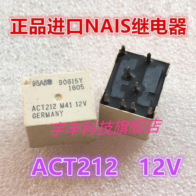 5PCS/LOT ACT212 M41 12V NAIS ACT212 12V 8