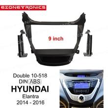 2Din Car DVD Frame Audio Fitting Adaptor Dash Trim Kits Facia Panel 9inch For Hyundai Elantra 2014-2016 Double Din Radio Player