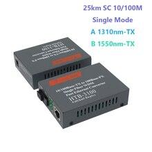 1 пара HTB-3100 волоконно-оптический медиаконвертер волоконно-оптический приемопередатчик одиночный волоконный преобразователь 25 км SC 10/100 м О...