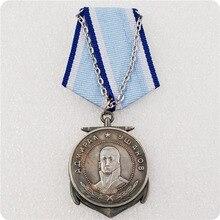 Советский российский ВМС СССР, медаль «Адмирал Ушаков», копия