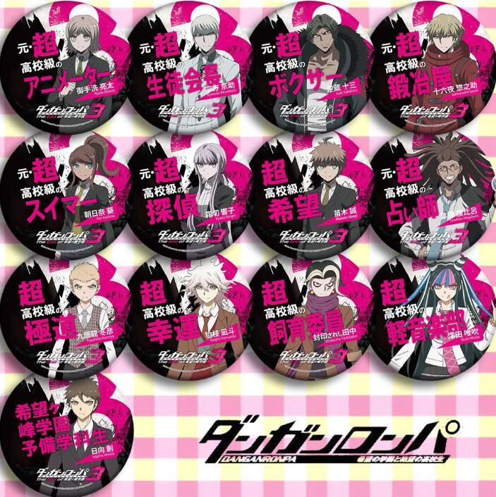 13pcs/1lot Anime Danganronpa Naegi Makoto Kirigiri Kyouko Maizono Sayaka Figure 5090 Badges Round Brooch Pin Gifts Kids Toy