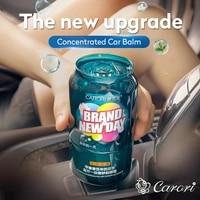 carori new creative car air freshener car perfume coke shape environmentally friendly solid balm really clean the air