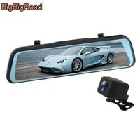bigbigroad car dvr dash camera stream rearview mirror video recorder for fiat aegea 500l fiorino fullback qubo tipo toro bravo
