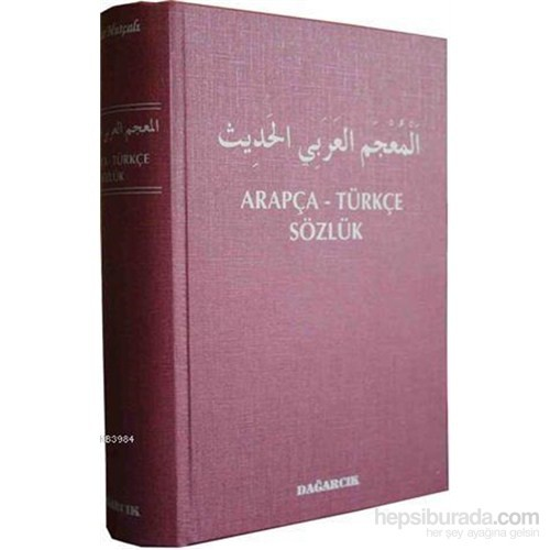 1054 page Arabic Turkish Dictionary Big size Serdar Mutçalı Turkey Fast Shipping недорого
