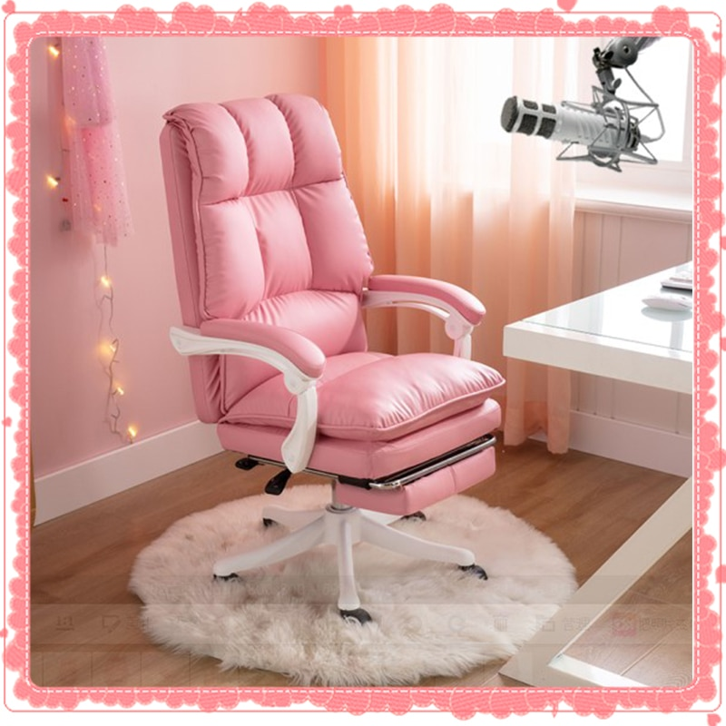 computer chair home office chair chair can be reclined 39 Office chair girl pink chair computer game chair soft sofa chair live bedroom chair home lift swivel chair massage chair