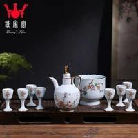 zhongjia kiln wine set jingdezhen wine glass warming vessel