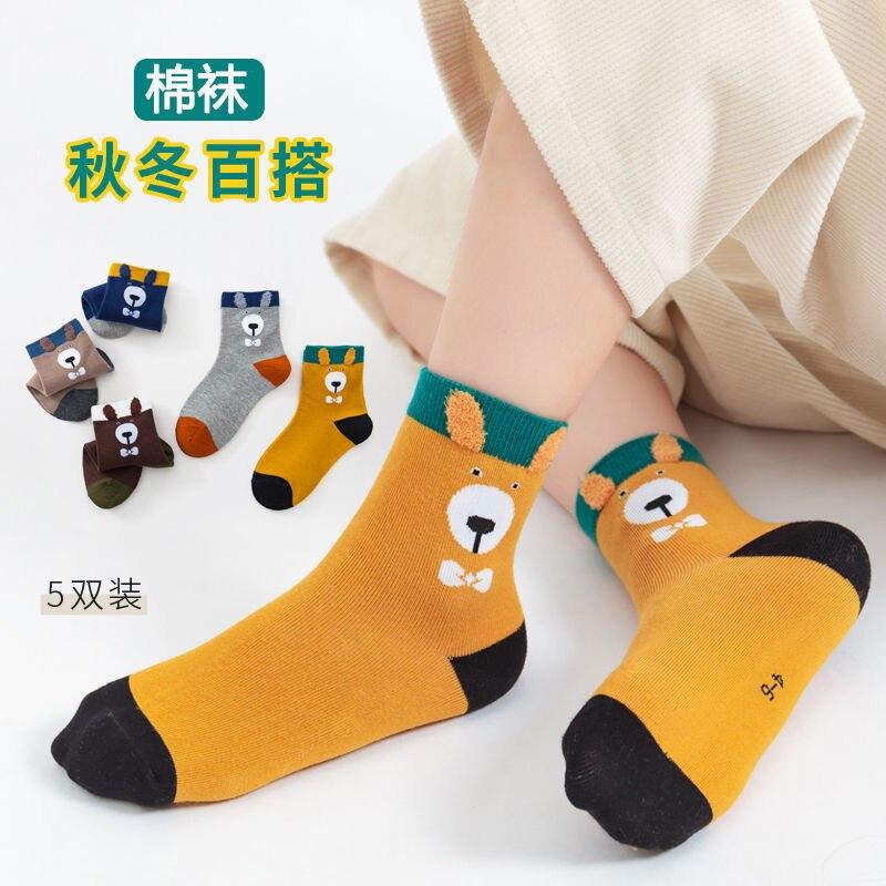 5 Pairs Baby Girls Socks Spring Summer Cotton Newborn Baby Socks Baby Cartoon Kids Socks for Children Boys Socks 1-12Y