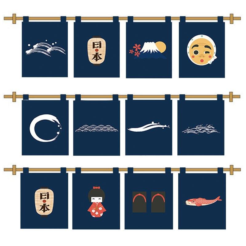 Cortina de puerta japonesa para restaurante, Decoración de cocina, Media cortina Feng Shui, cortina con lengüeta superior
