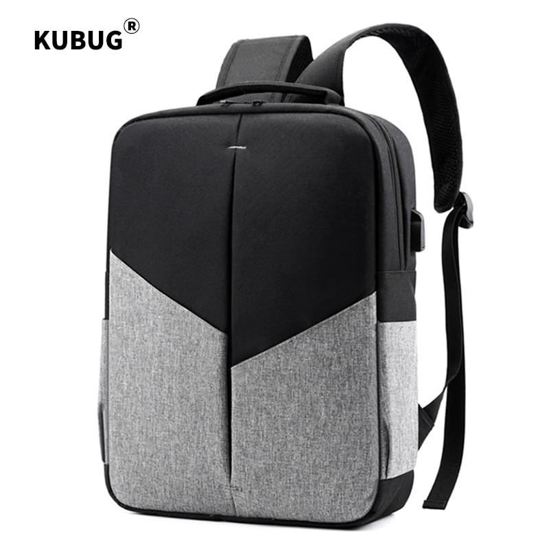 New KUBUG Business Laptop Backpacks Fashion Youth College School Bag Casual Travel Schoolbag USB Cha