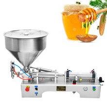 Commercial paste filling machine honey peanut butter tomato sauce cream pneumatic paste filling machine