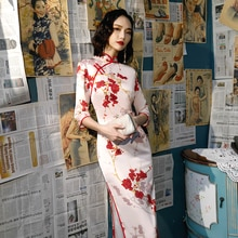 SHENG COCO Hot Sale Pink Red Qipao Plum Cheongsam Female Banquet Cheongsam Dress 4XL Plus Size Chinese Long Dresses Evening