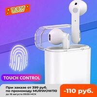 ПРОДВИЖЕНИЕ Беспроводные Bluetooth наушники, сенсорные Bluetooth наушники, Hi-Fi звуковая гарнитура с микрофоном для телефонов IOS, Android для xiaomi iphone huawei ...