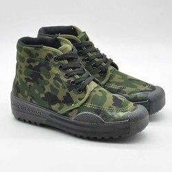 Ao ar livre sapatos esportivos táticos treinamento camuflagem local dos homens trabalhadores deslizamento usar sapatas de lona 35-45 jardas