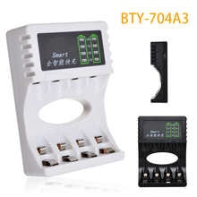 1pcs 4 Slots LED Display Battery Charger Smart Rechargeable Battery Chargers for AA/AAA Ni-MH/Ni-Cd Rechargeable Battery