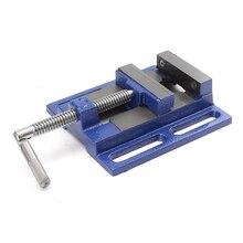 2.5 pouce perceuse presse étau fraisage forage pince Machine étau outil atelier outils machines-outils Accessori