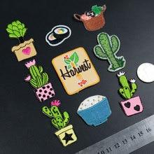 Dessin animé Cactus plantes exquise broderie tissu autocollant Cactus en pot riz Sushi vêtements pour enfants accessoires Patch