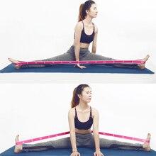 XC LOHAS – bandes élastiques de résistance, équipement de gymnastique latine, danse, Pilates, Yoga, étirements